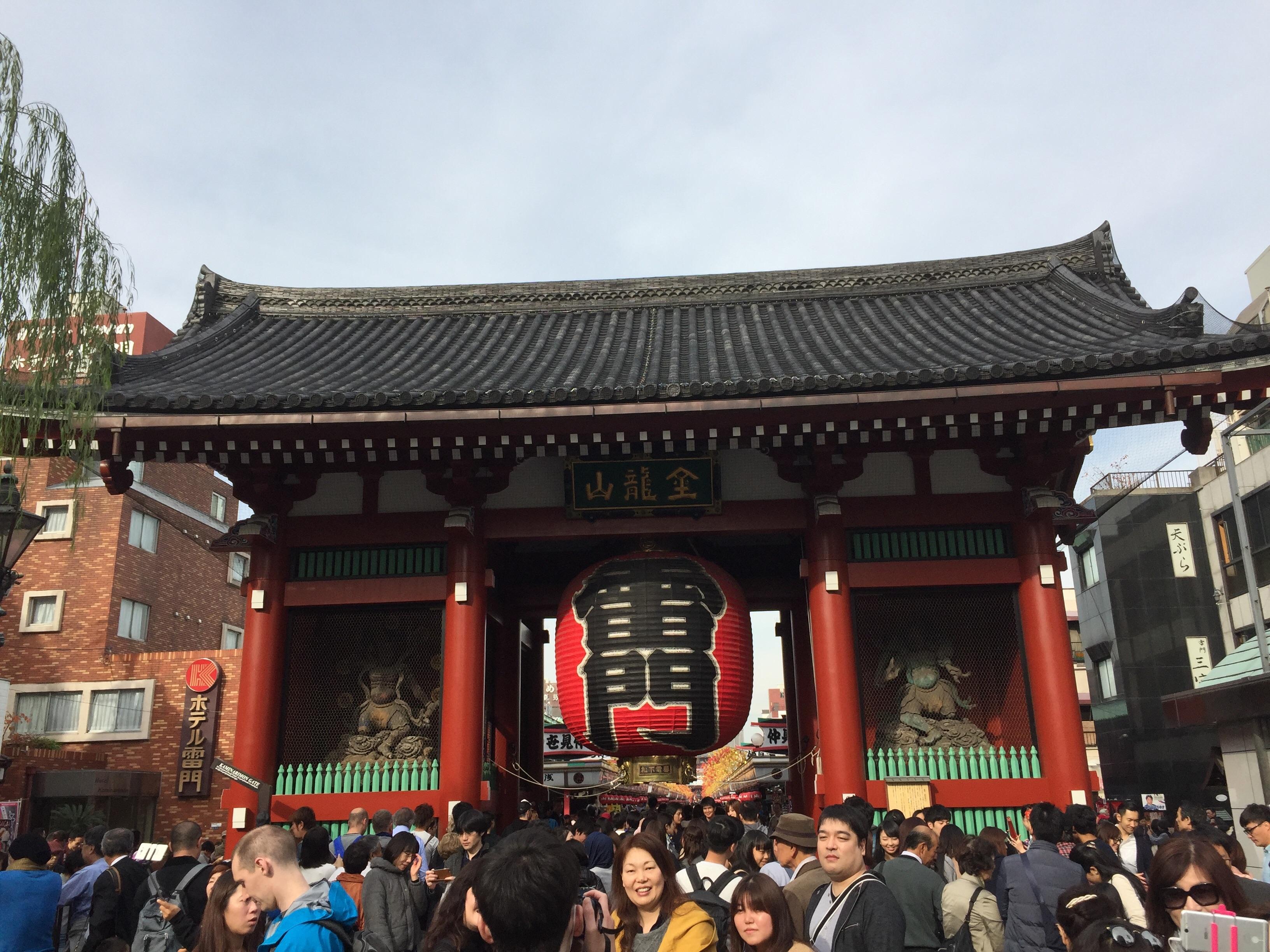 f:id:irohanihoheto-shinobi1105:20161124130726j:image
