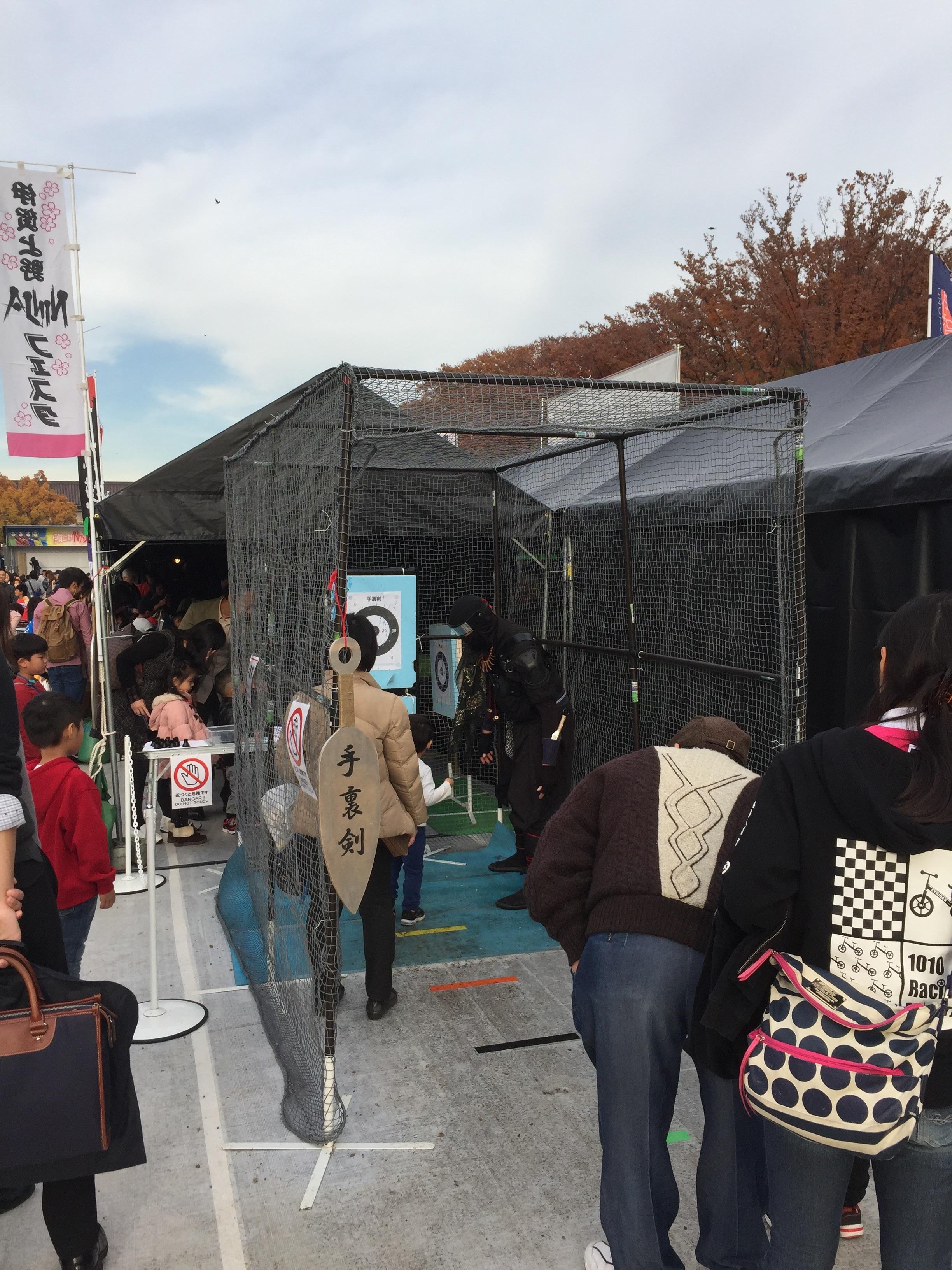 f:id:irohanihoheto-shinobi1105:20161124130824j:image