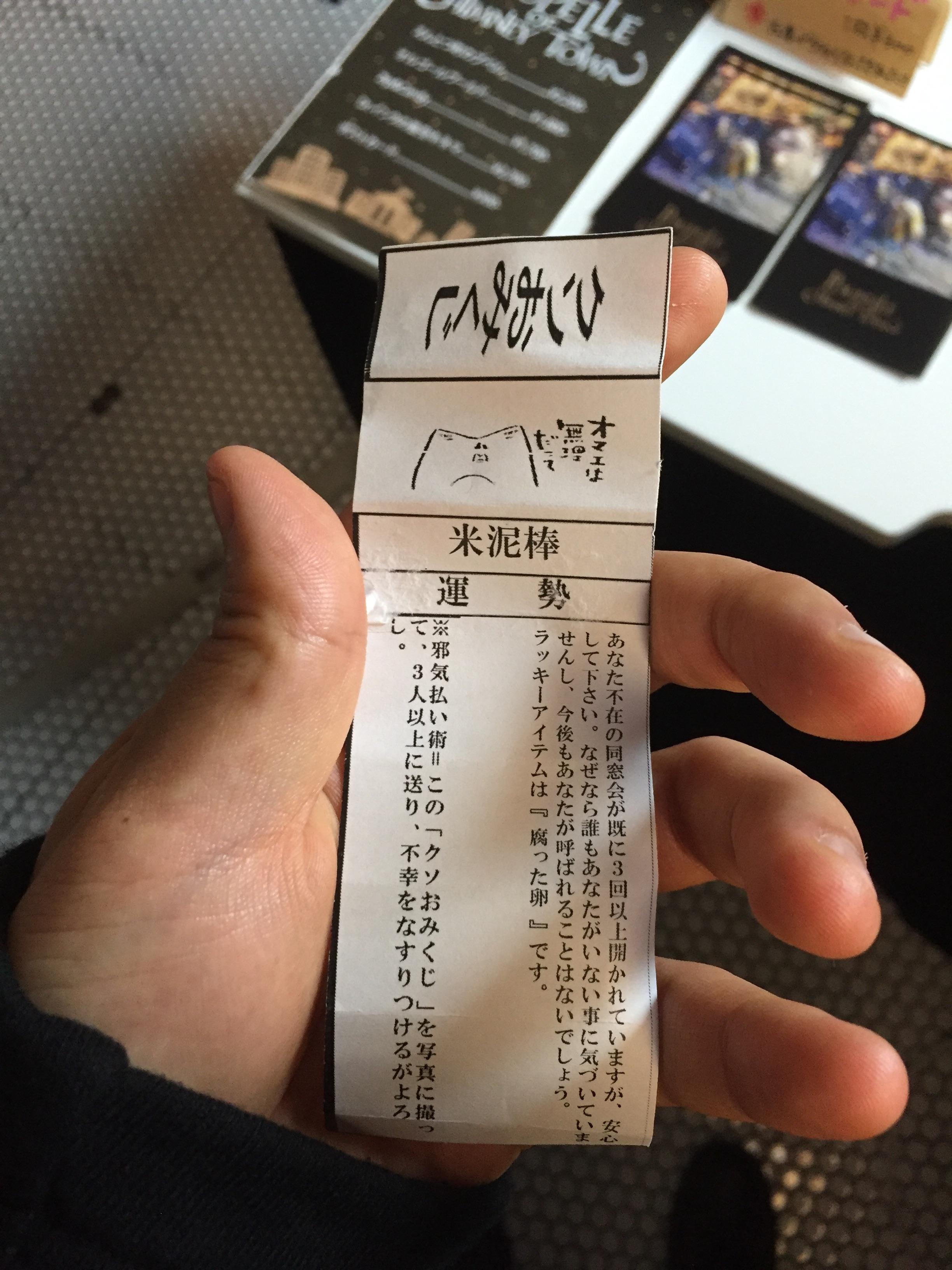 f:id:irohanihoheto-shinobi1105:20161124131231j:image