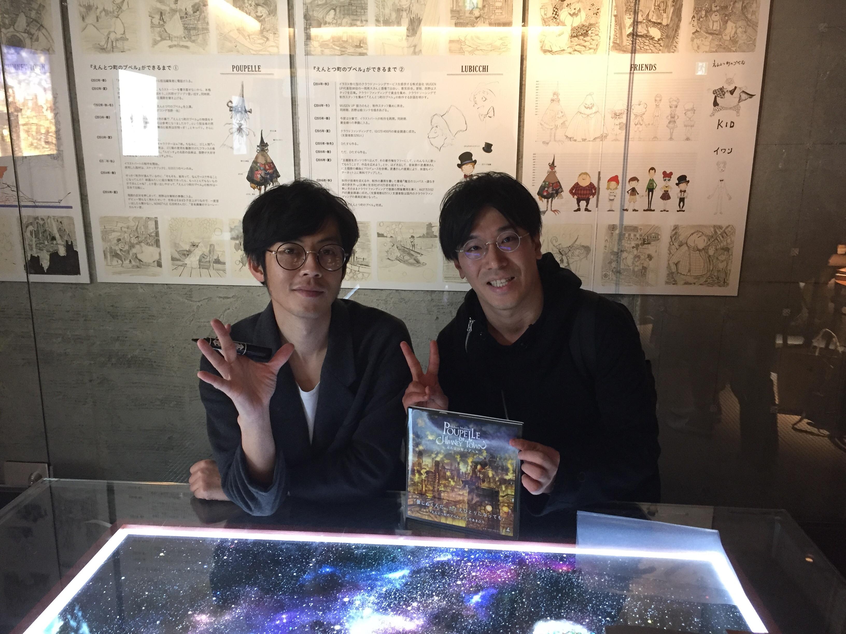 f:id:irohanihoheto-shinobi1105:20161124131309j:image