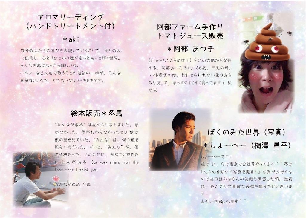 f:id:irohanihoheto-shinobi1105:20170224143226j:image