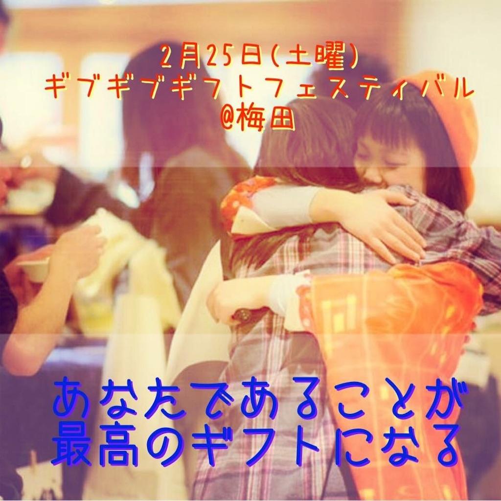f:id:irohanihoheto-shinobi1105:20170224143250j:image