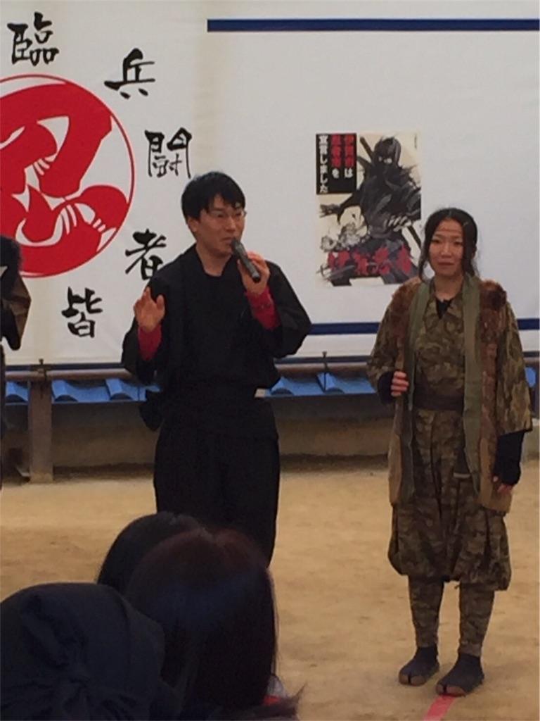 f:id:irohanihoheto-shinobi1105:20170313214514j:image