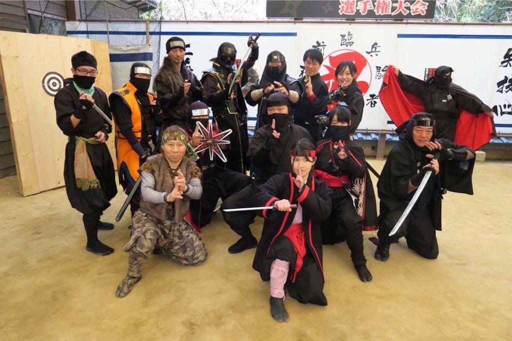 f:id:irohanihoheto-shinobi1105:20170313214555j:image