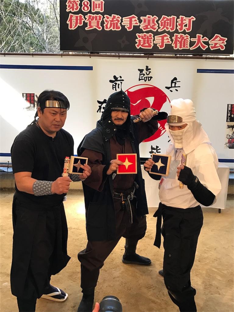 f:id:irohanihoheto-shinobi1105:20170313214623j:image