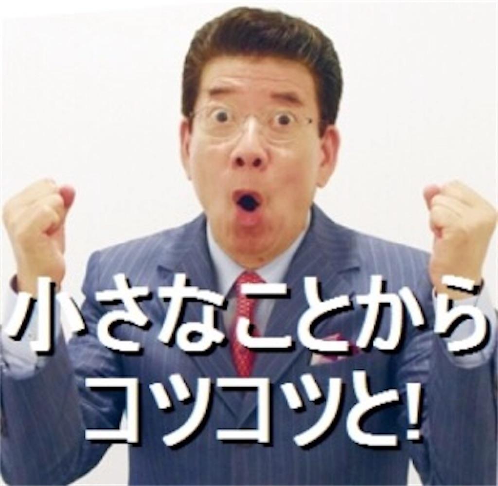 f:id:irohanihoheto-shinobi1105:20170322014906j:image