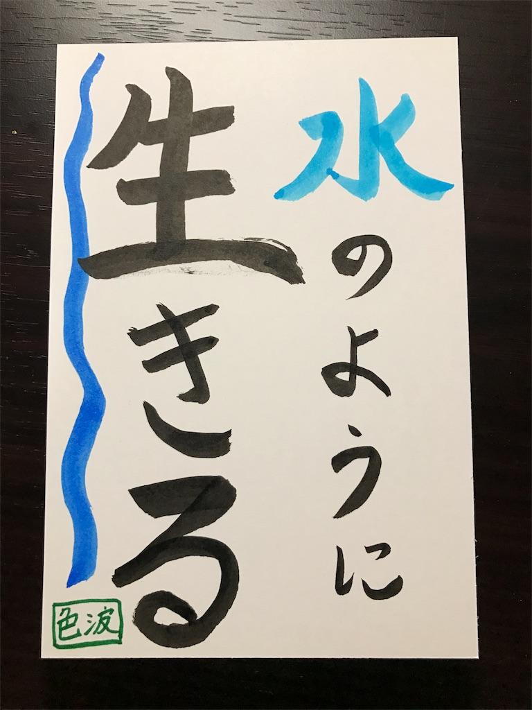f:id:irohanihoheto-shinobi1105:20170325222724j:image