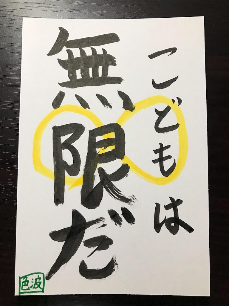 f:id:irohanihoheto-shinobi1105:20170328000255j:image