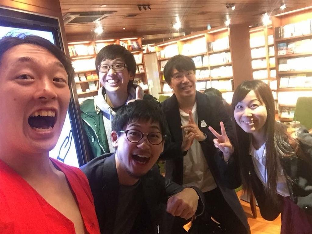 f:id:irohanihoheto-shinobi1105:20171107122403j:image