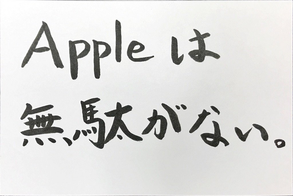 f:id:irohanihoheto-shinobi1105:20171111115651j:image