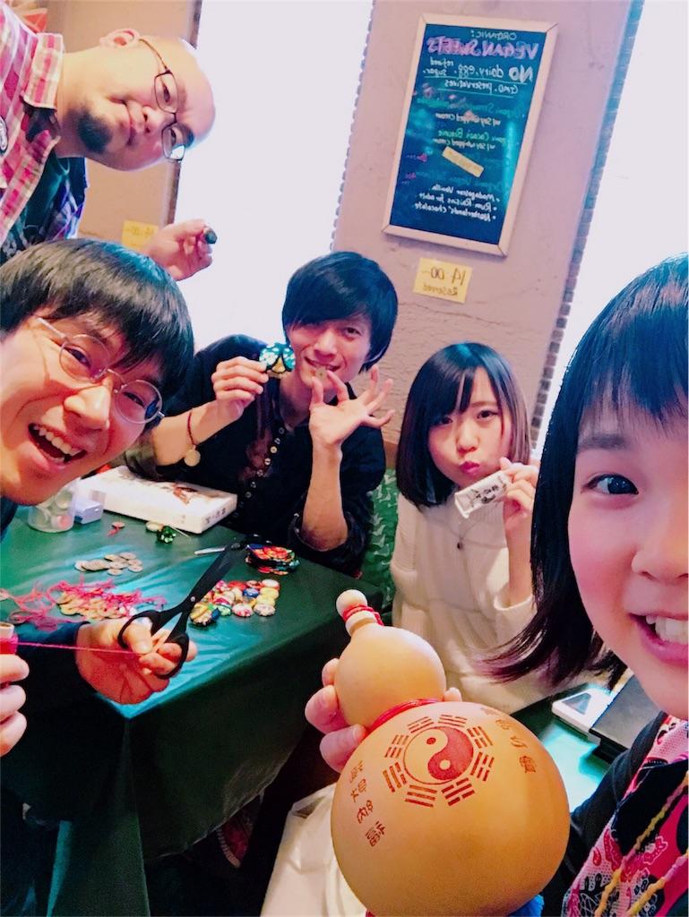 f:id:irohanihoheto-shinobi1105:20171119160625j:image