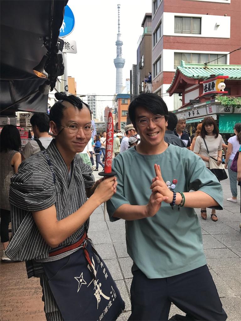 f:id:irohanihoheto-shinobi1105:20171119164402j:image