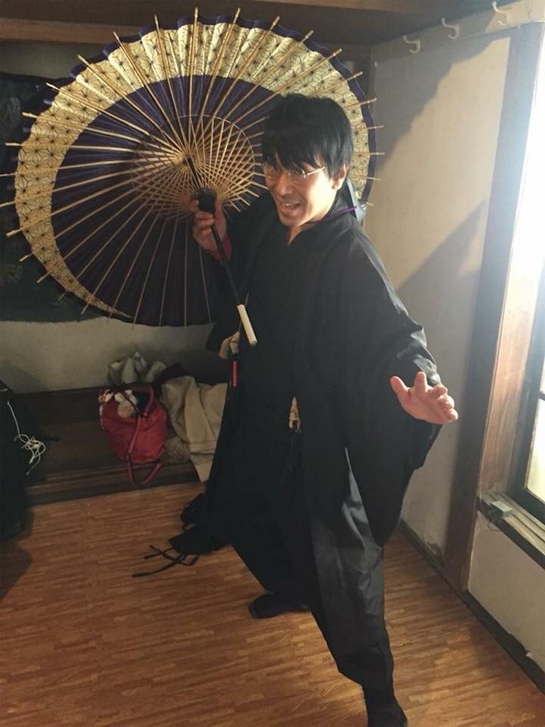 f:id:irohanihoheto-shinobi1105:20171126160810j:image