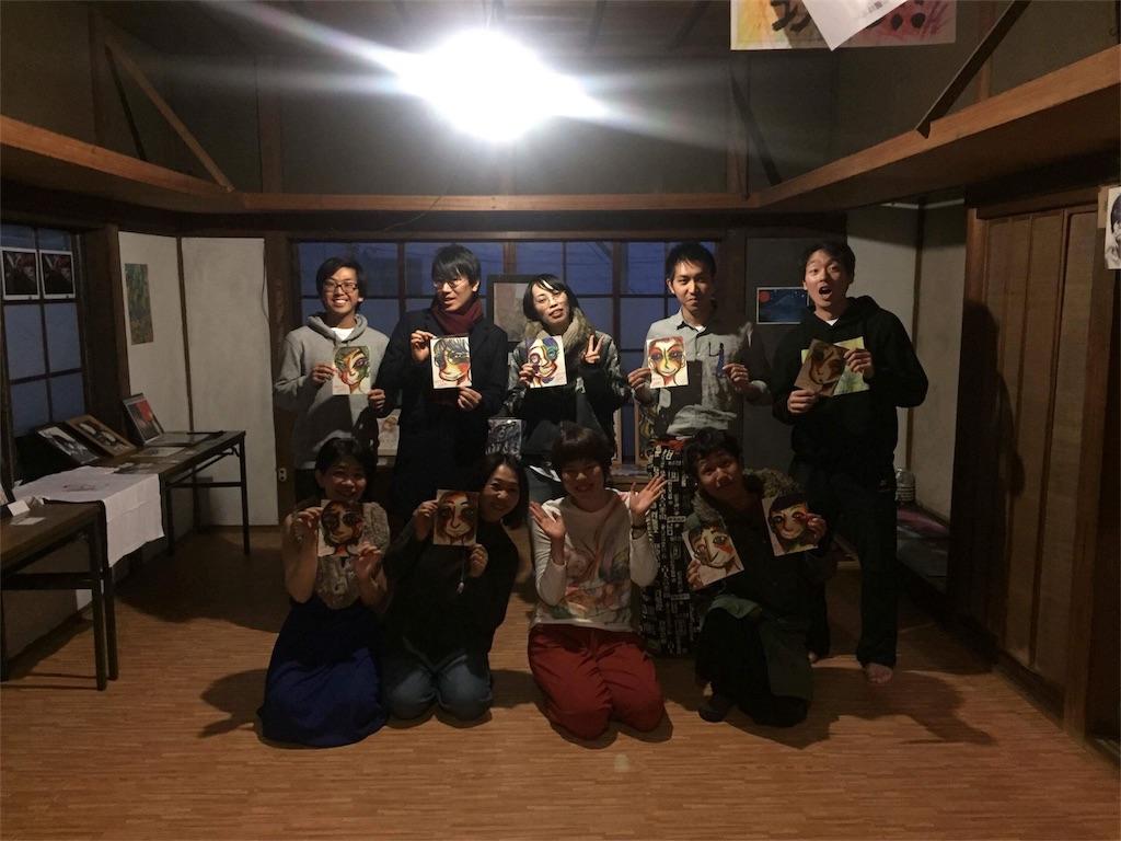 f:id:irohanihoheto-shinobi1105:20171126161817j:image