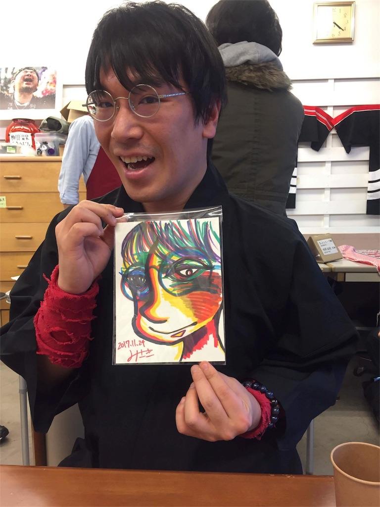 f:id:irohanihoheto-shinobi1105:20171126164007j:image