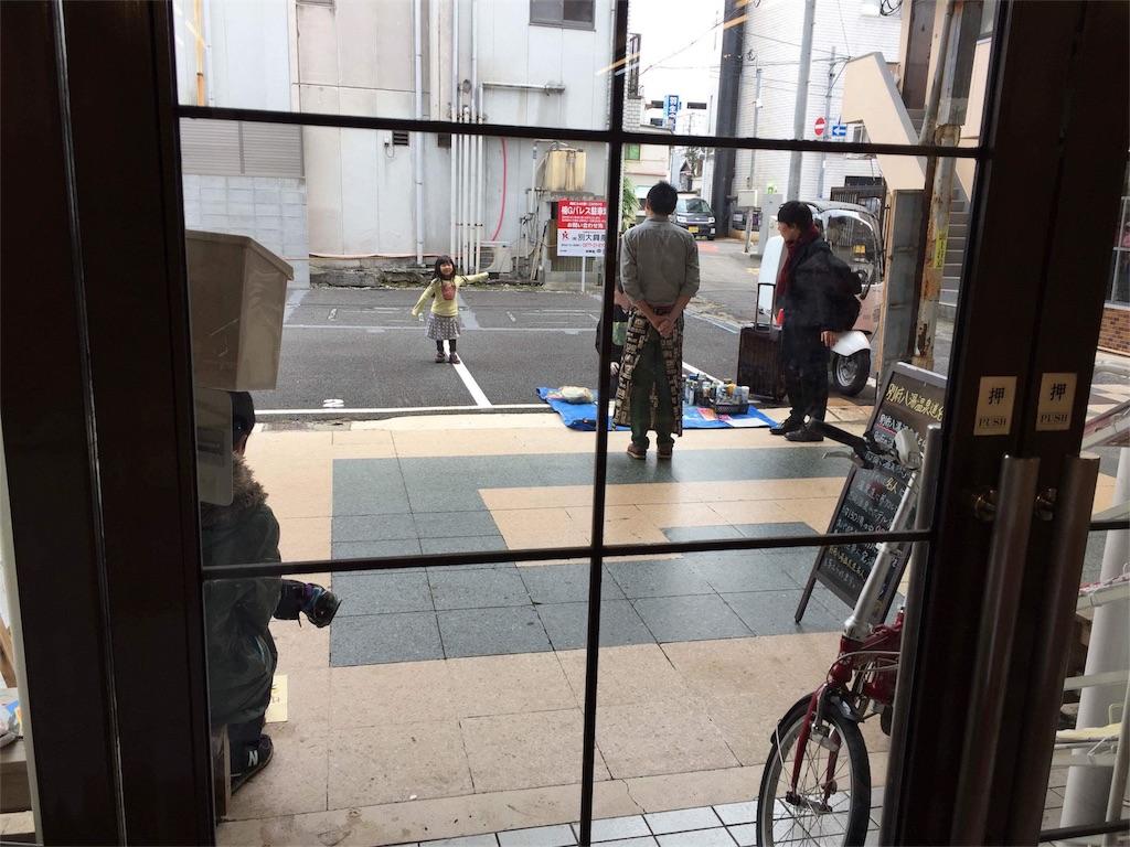 f:id:irohanihoheto-shinobi1105:20171126164635j:image
