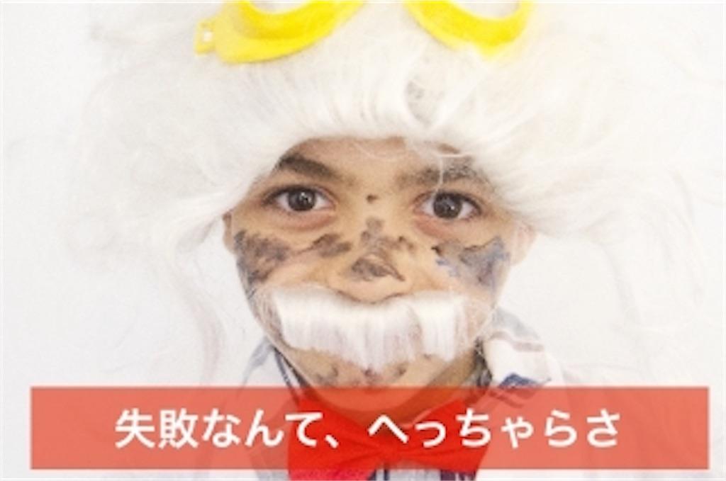 f:id:irohanihoheto-shinobi1105:20171214115149j:image