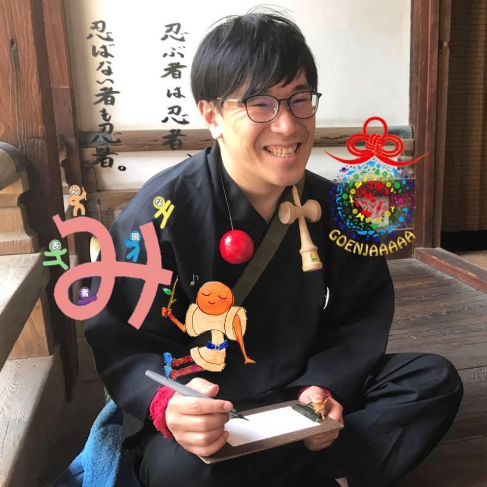 f:id:irohanihoheto-shinobi1105:20190427181443j:plain