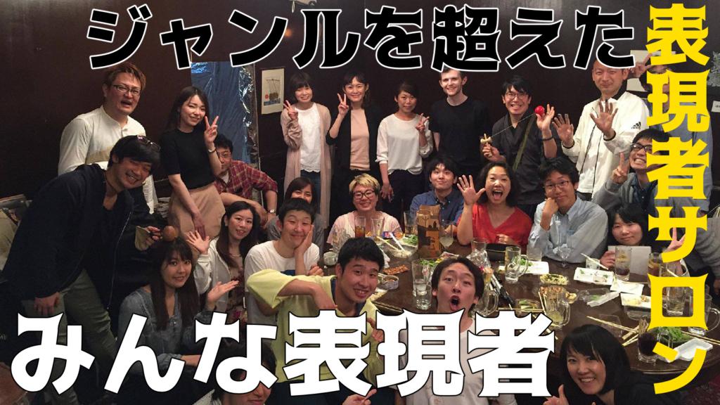 f:id:irohanihoheto-shinobi1105:20190427185644j:plain