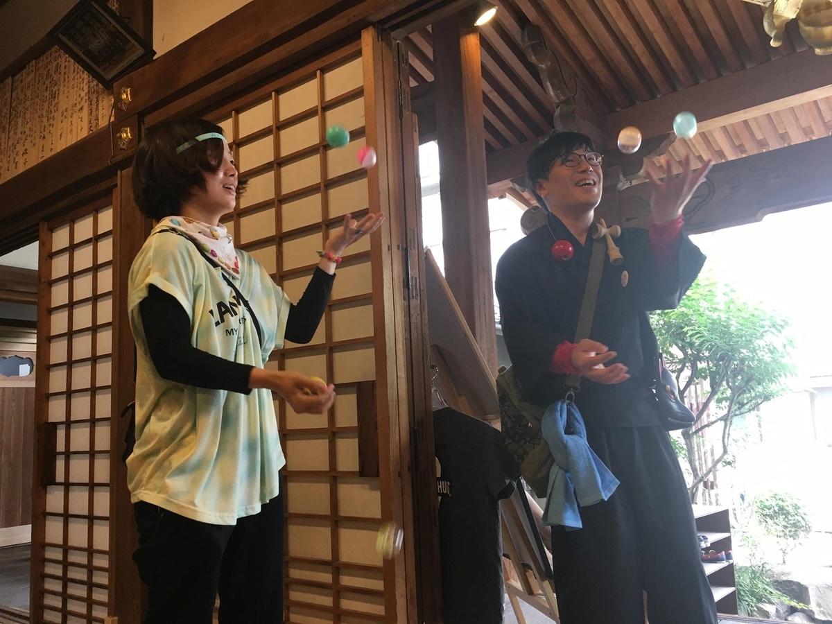 f:id:irohanihoheto-shinobi1105:20190427213034j:plain