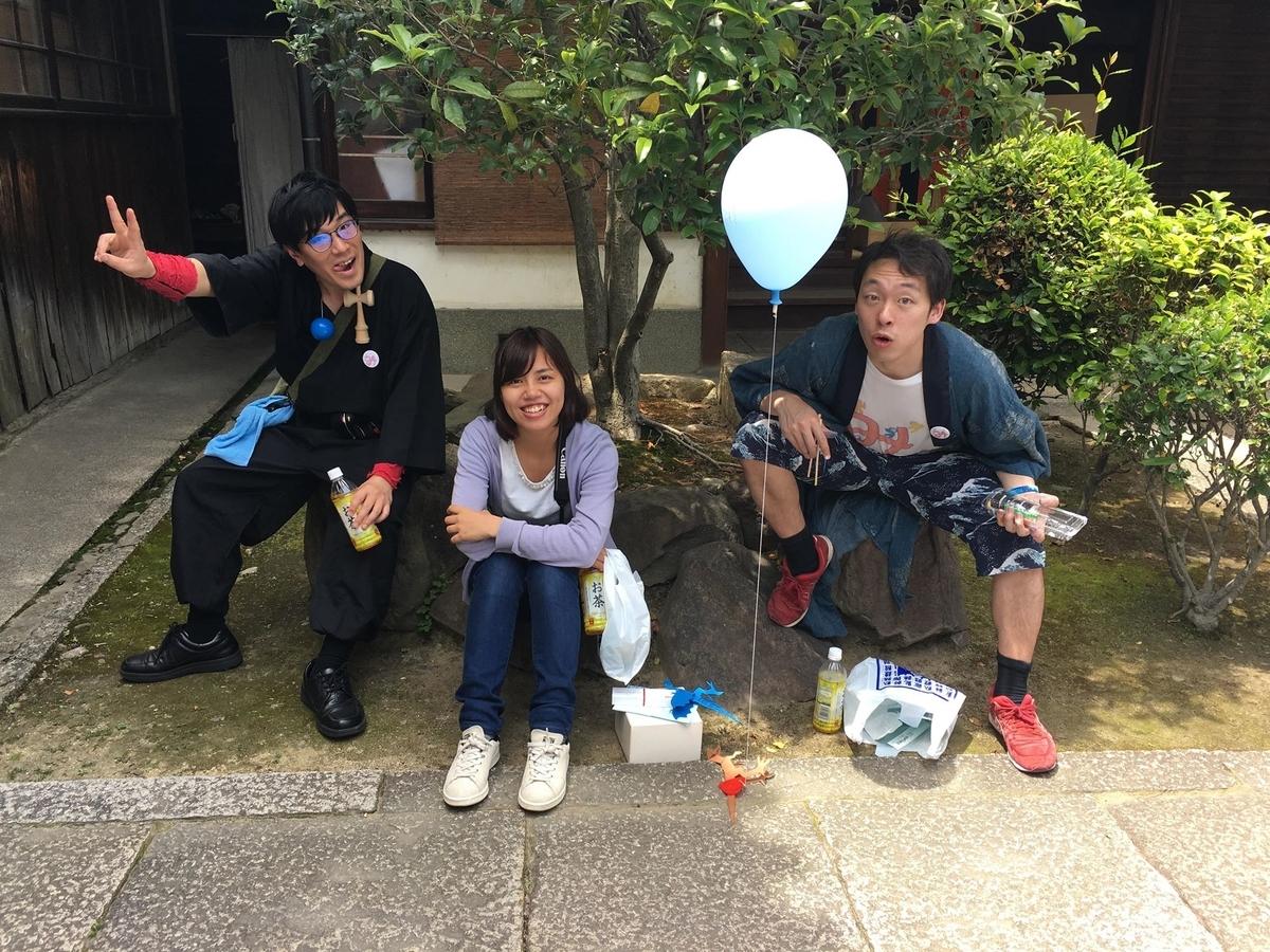 f:id:irohanihoheto-shinobi1105:20190427213320j:plain
