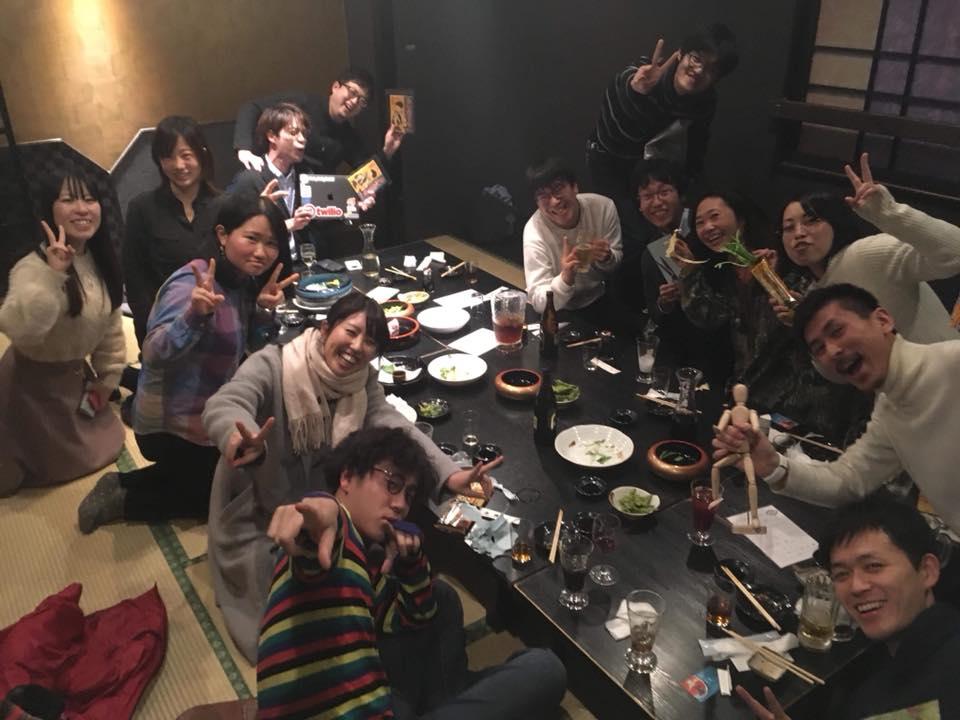 f:id:irohanihoheto-shinobi1105:20190428002630j:plain