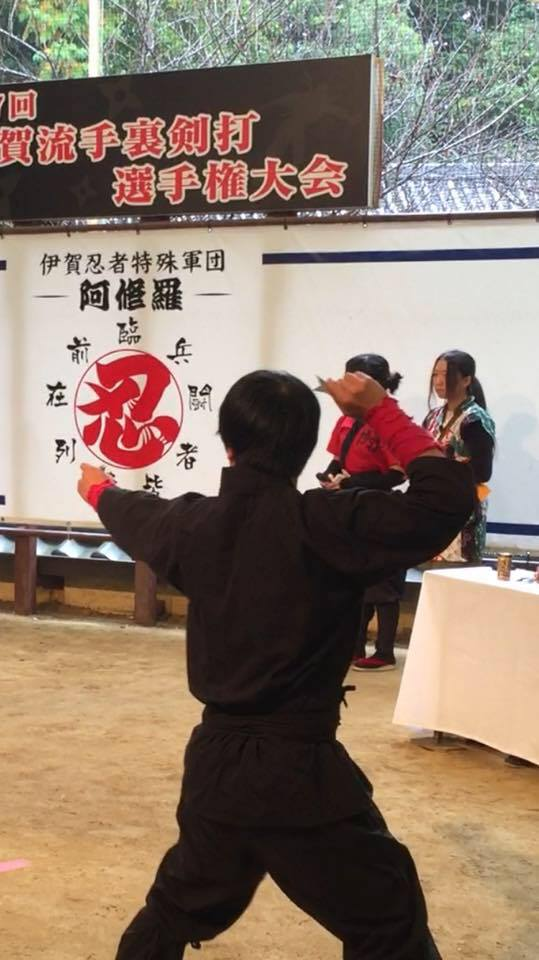 f:id:irohanihoheto-shinobi1105:20190428021132j:plain