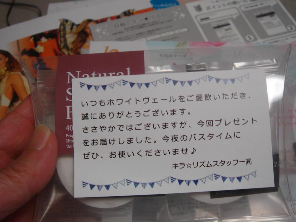 f:id:irohanihoheto555:20161011204258j:plain