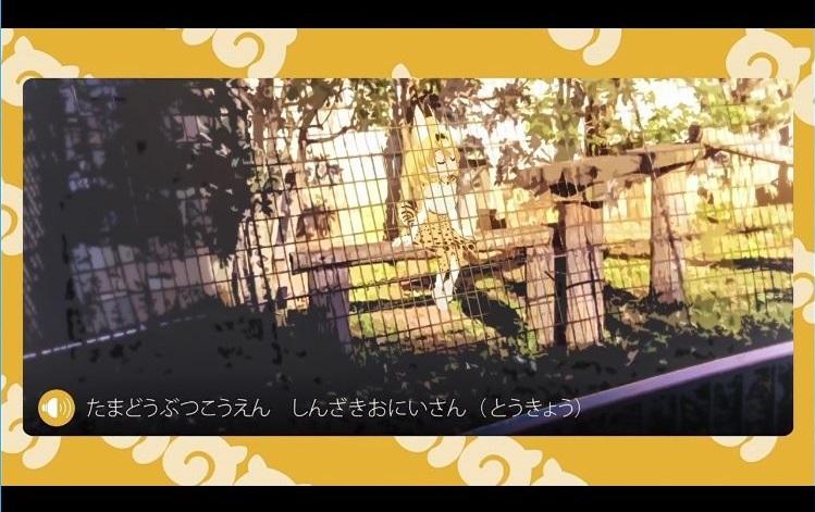f:id:irohanihora:20170409203456j:plain