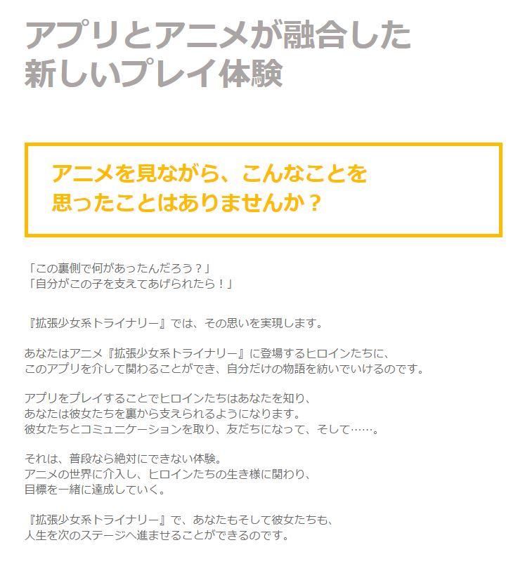 f:id:irohanihora:20170414212757j:plain