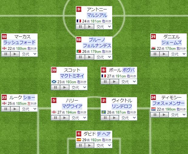 f:id:irohasesun-fm-foot:20200920155827j:plain