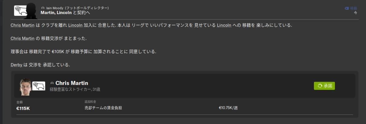 f:id:irohasesun-fm-foot:20201001153020p:plain