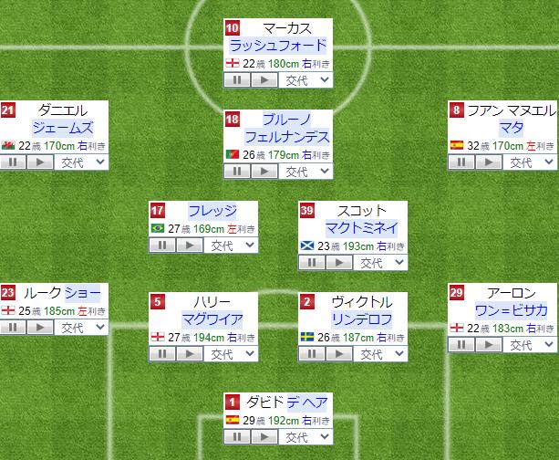 f:id:irohasesun-fm-foot:20201019023345p:plain