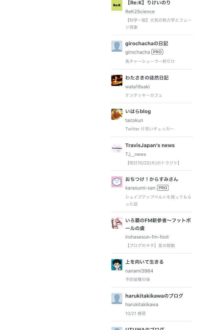 f:id:irohasesun-fm-foot:20201022050518j:plain