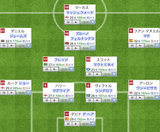 f:id:irohasesun-fm-foot:20201025155312j:plain