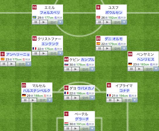 f:id:irohasesun-fm-foot:20201029172053j:plain