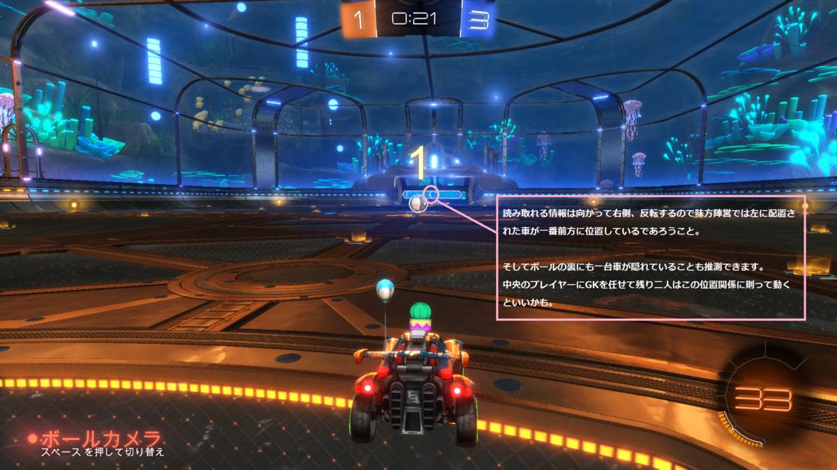 f:id:irohasesun-fm-foot:20201116165642p:plain