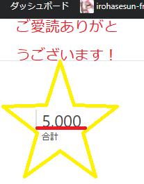 f:id:irohasesun-fm-foot:20201202021715p:plain