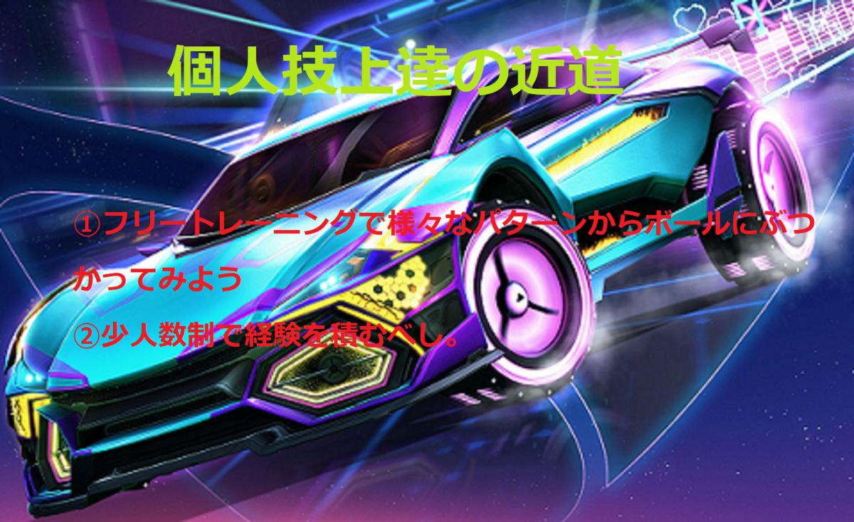f:id:irohasesun-fm-foot:20201202175033p:plain