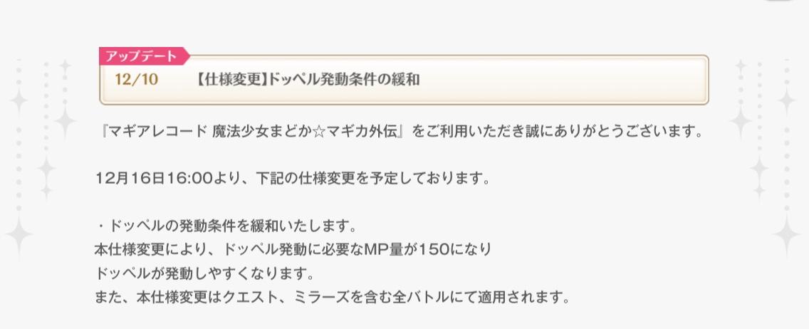 f:id:irohasesun-fm-foot:20201211182332j:plain
