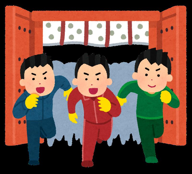 f:id:irohasesun-fm-foot:20201226024841p:plain