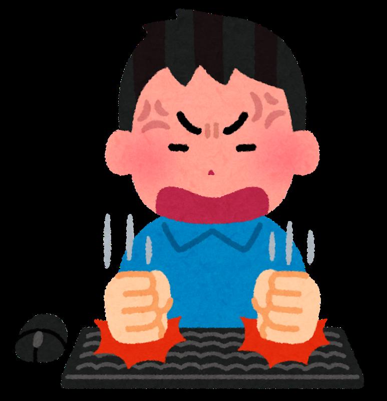 f:id:irohasesun-fm-foot:20210112031117p:plain