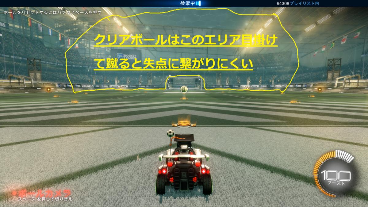 f:id:irohasesun-fm-foot:20210113155530p:plain
