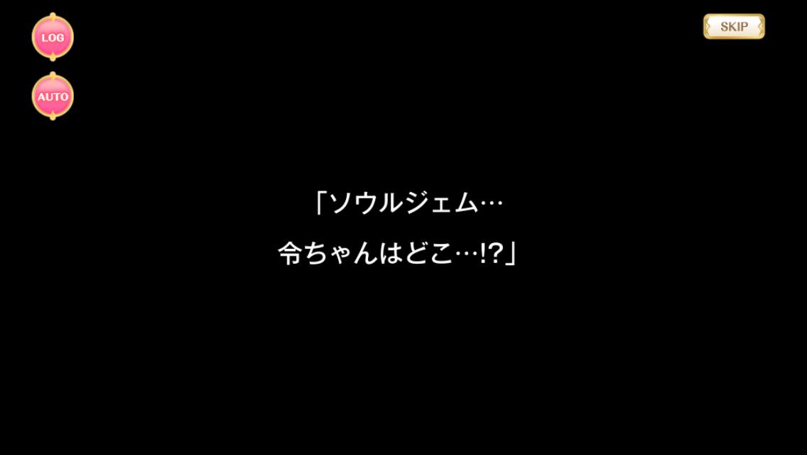 f:id:irohasesun-fm-foot:20210119205807p:plain