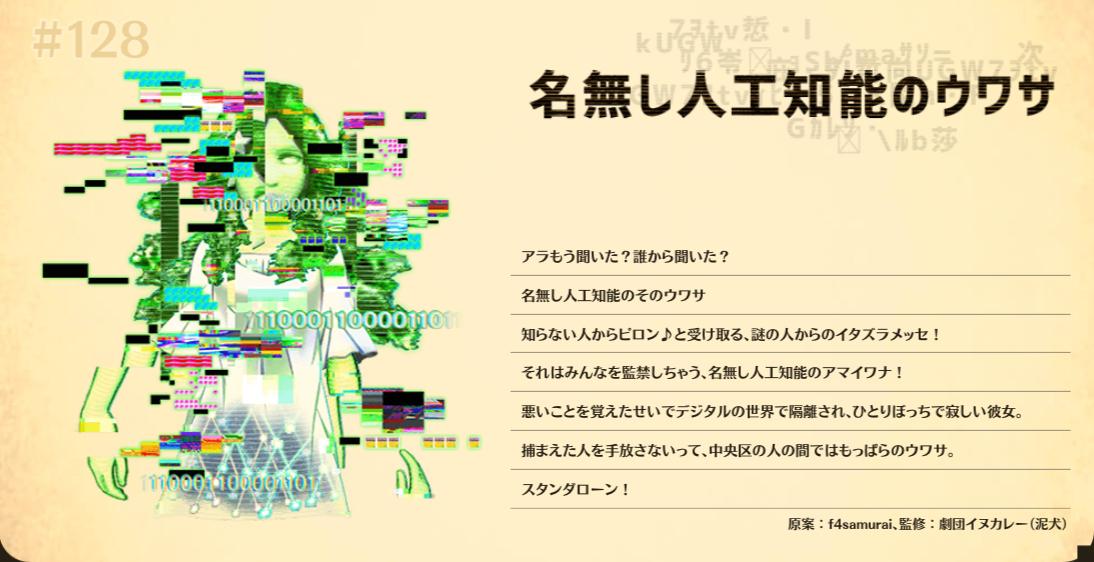 f:id:irohasesun-fm-foot:20210217043125j:plain