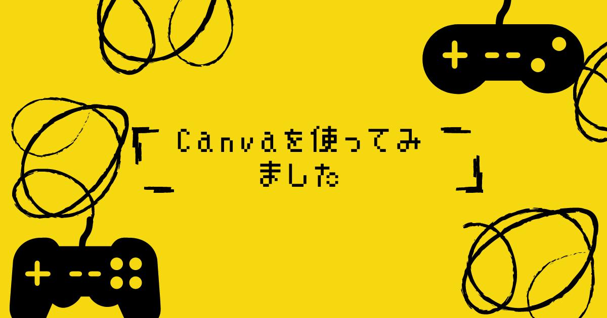 f:id:irohasesun-fm-foot:20210223212908p:plain