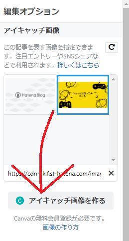 f:id:irohasesun-fm-foot:20210223213733p:plain