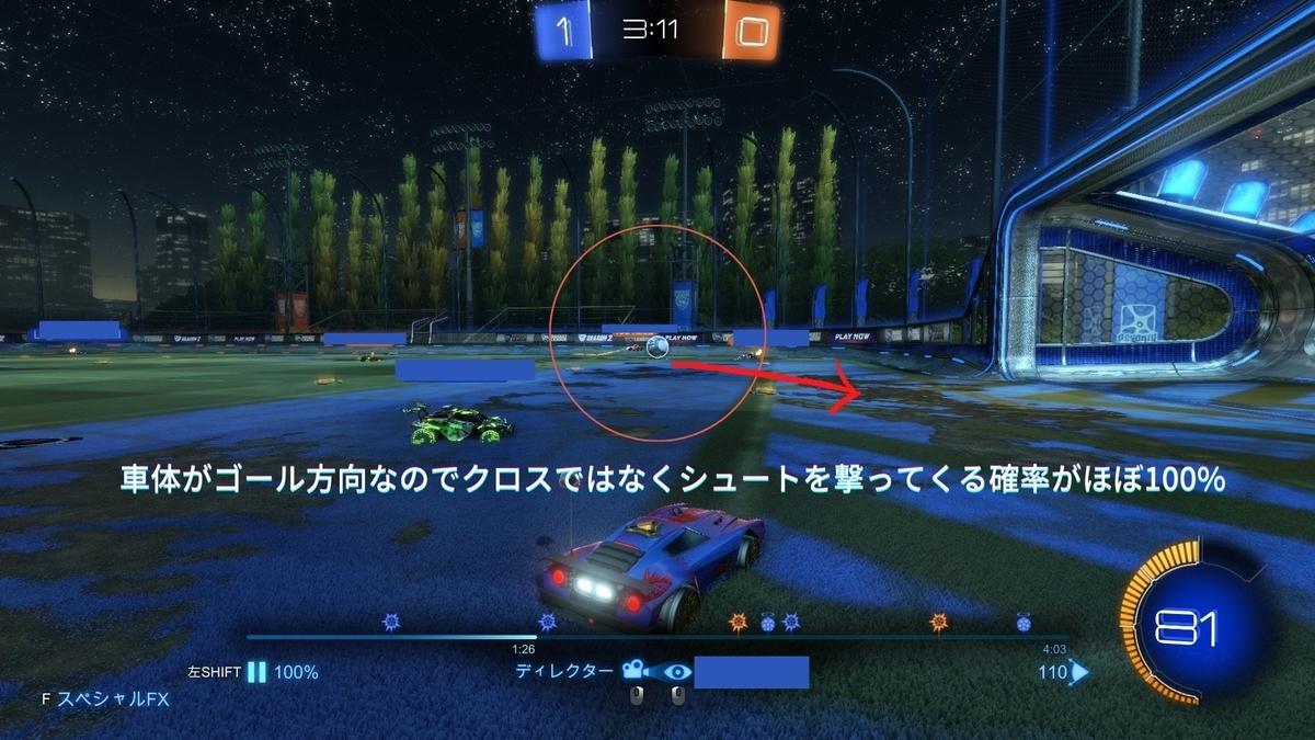 f:id:irohasesun-fm-foot:20210302034302j:plain