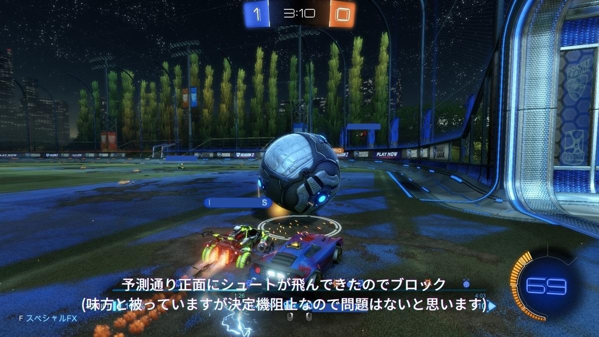 f:id:irohasesun-fm-foot:20210302034327j:plain