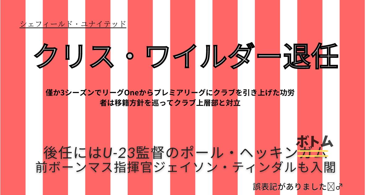 f:id:irohasesun-fm-foot:20210316152901p:plain